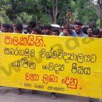 Anti-SAITM campaigns throughout the island