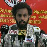 IUSF convener arrested
