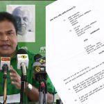 Complaint against Harrison for misusing public funds
