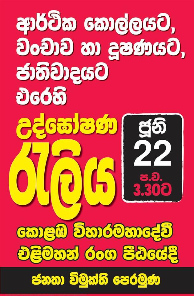 j-poster2