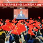 China has entered new era & would transform into a mighty force – Xi Jinping