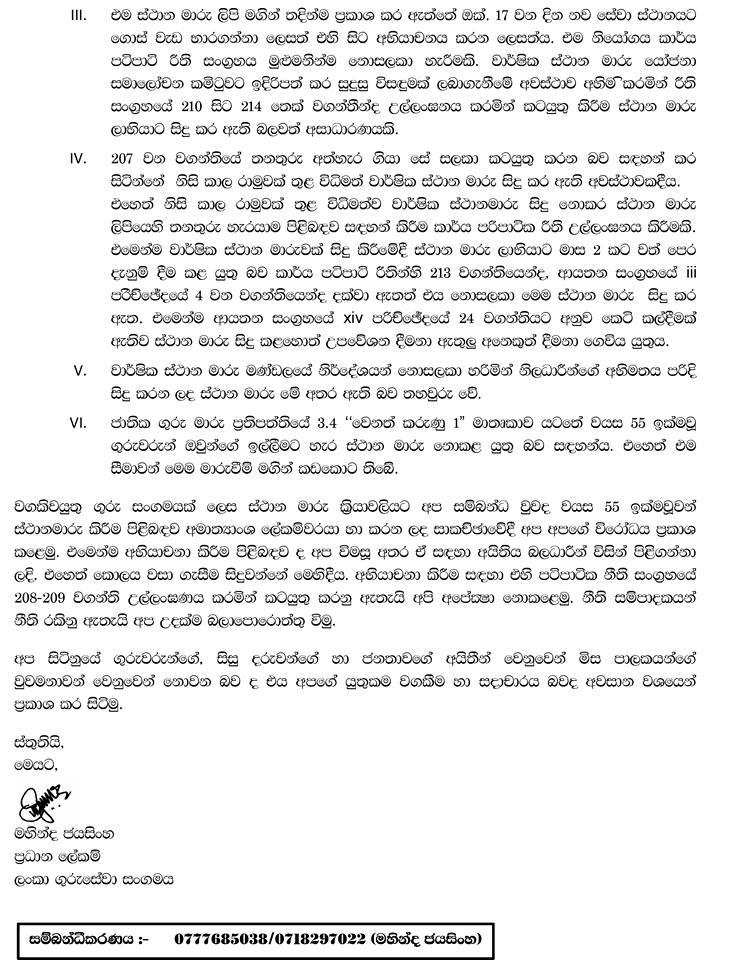 mahi's letter2