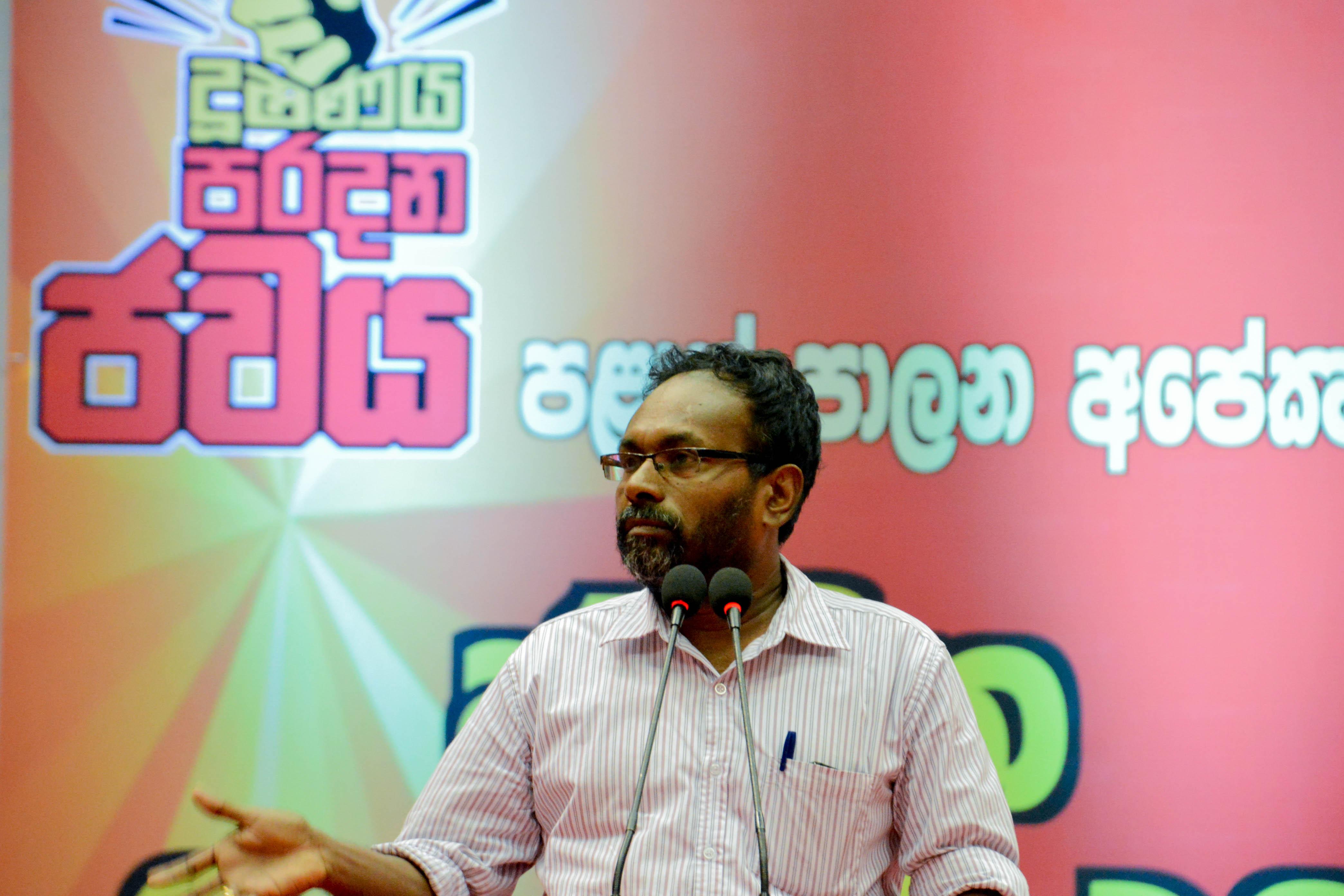 Professor-Liyanage-Amarakeerthi