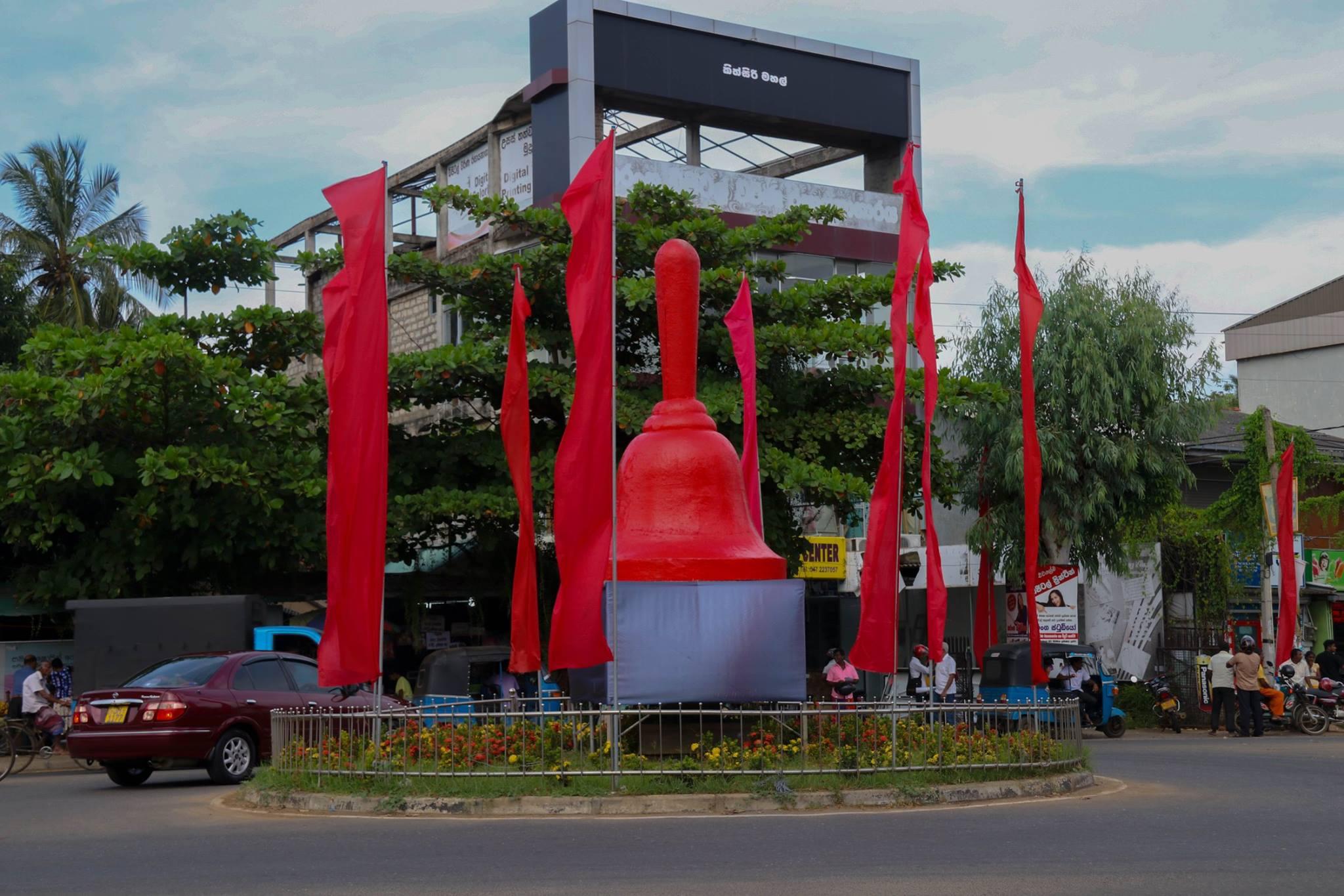 Thissa-Maharama-2018.01.10-9c
