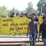Rajarata students take to the street against arbitrary suspensions