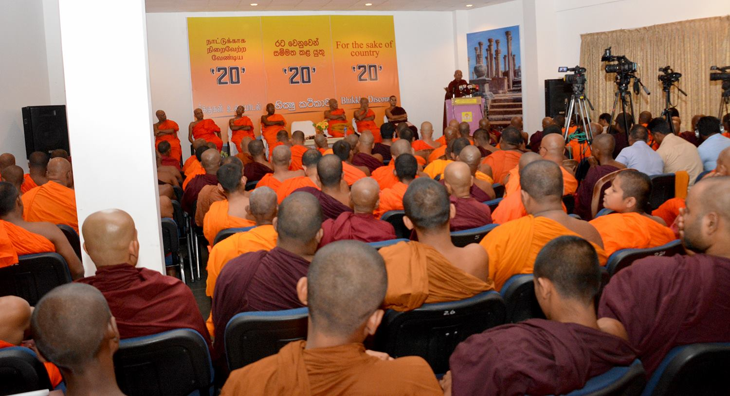 '20' receives blessings of Maha Sangha