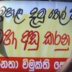 Mass protests against fuel price hike
