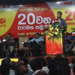 20th convention of LTSU held
