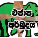 Sajith – Ravi clash intensifies – conditions for Ranil