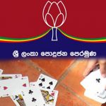 Two SLPP members included in group arrested for gambling
