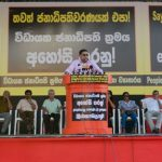 'Rally against executive presidency'