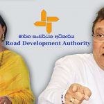 Minister Kiriella & daughter gave illegal appointments at RDA