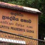 Postal voting for Elpitiya PS on 27th